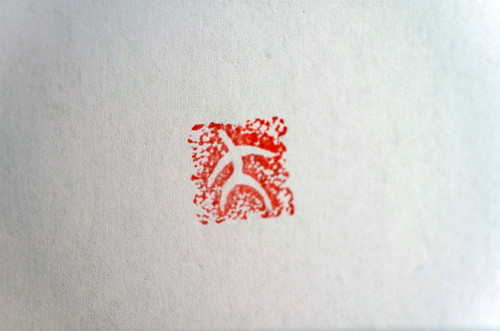 R0034084